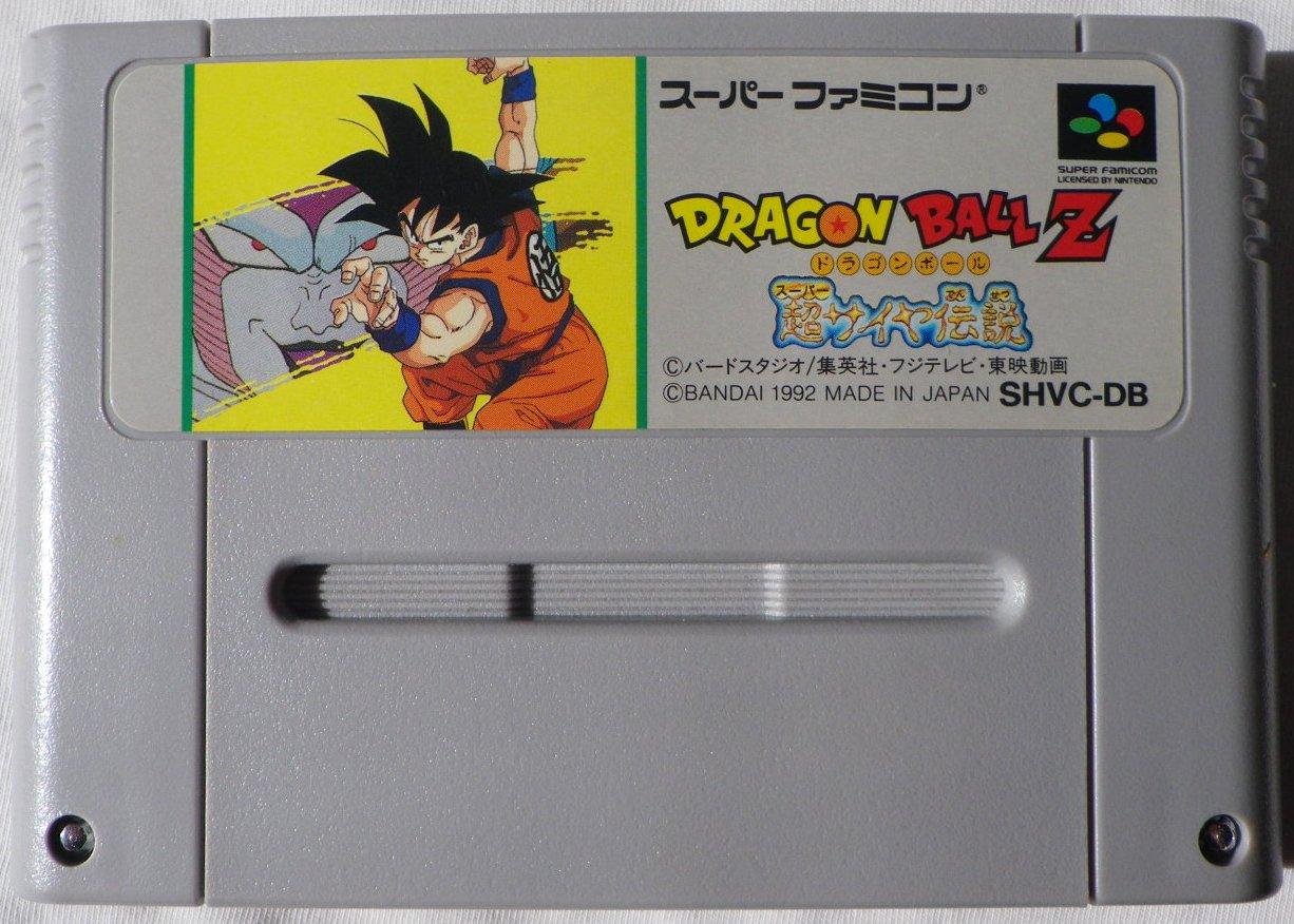 Dragon Ball Z: Super Saiya Densetsu - Cartucho delante