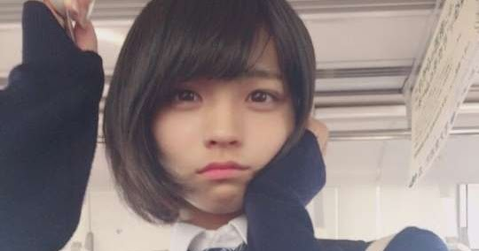The Japanese middle school student who becomes a hot issue