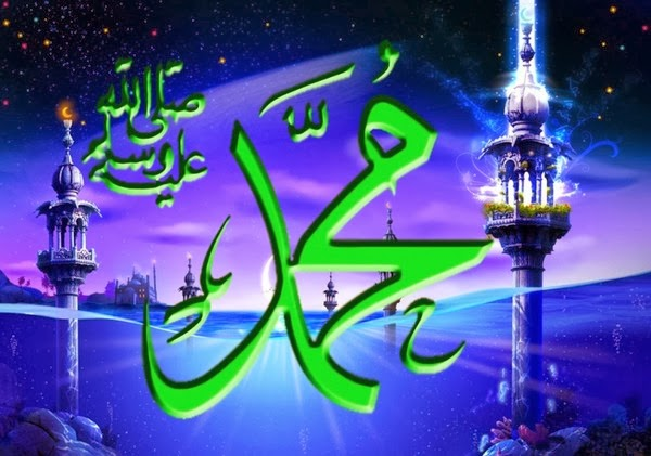 Islamic Pictures And Wallpapers Name Of Ali A S Wallpapers: Name Of Muhammad Saw Wallpapers Free Download