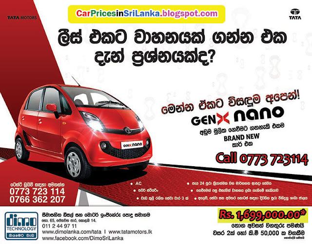 brand new car prices in sri lanka   updated 10 november