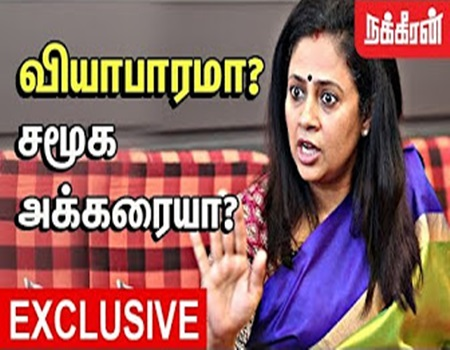 Lakshmi Ramakrishnan Interview | What happens in Solvathellam Unmai?
