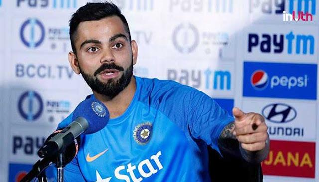 India vs Australia: हम जिस तरह से खेले उससे खुश नहीं हैं