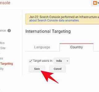 Blog target country set kese kare 4