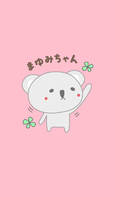 Cute koala theme for Mayumi