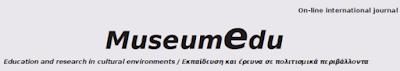 MuseumEdu: πρόσκληση συμμετοχής για το 5ο τεύχος