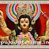 2018 Vishwakarma Puja Date & Time, Biswakarma Pooja Schedule 2018
