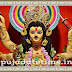 108 Name of Lord Vishvakarma, Biswakarma 108 Name, Vishvakarma