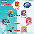 Transformers Robots in Disguise & Littlest PetShop