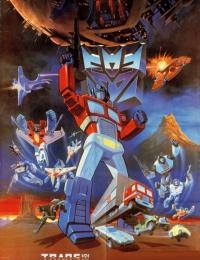 Transformers The Headmasters