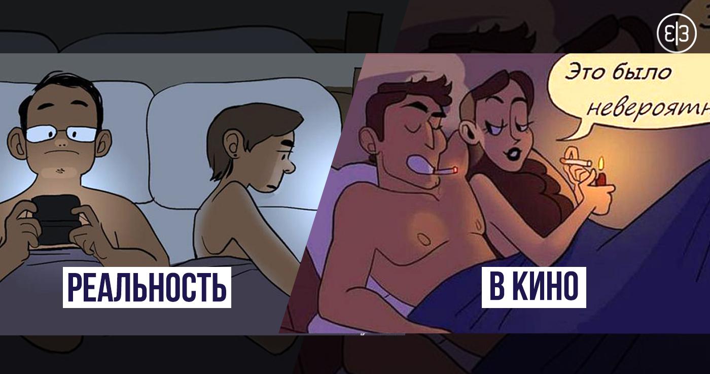 Реальная секс в жизни