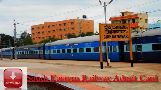 South Eastern Railway Admit Card