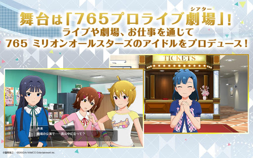The idolmaster Million Live Theater Days v The idolmaster Million Live Theater Days v1.2.20 Mod Apk