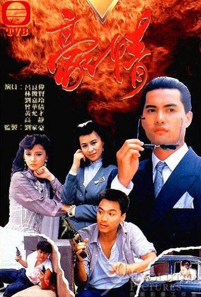 Sinh Tử Có Nhau - SCTV9 (2020)