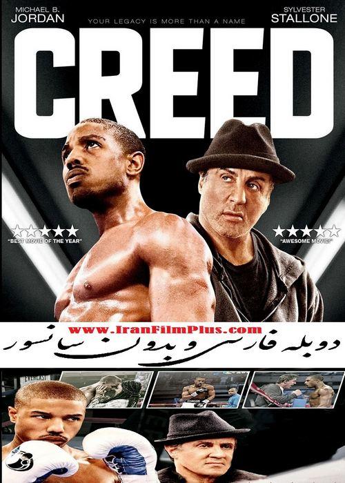 دانلود فیلم دوبله راکی creed 2015