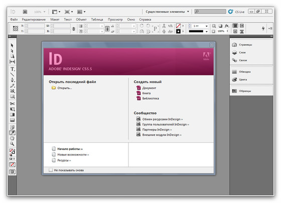 Adobe InDesign Crack 12222 With Crack + Patch Key Full Free Download