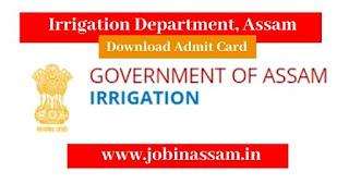 Irrigation Department, Assam
