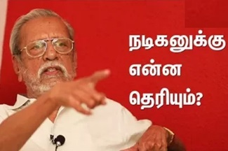 Kamal Haasan Brother Charuhasan | Kamal Haasan Confirms Political Party Launch