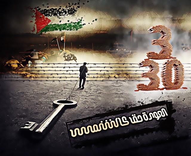 سبعون عاماً وجسدُ هذه الأمة ينزف كرامة سبعون عاماً وفلسطين لا تعرف الإبتسامة