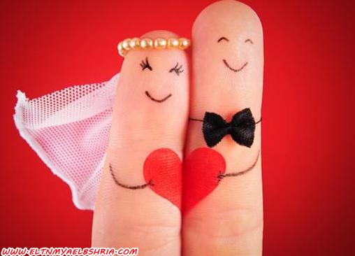 سلسلة نصائح زوجية للمتزوجين والمخطوبين الجزء 2