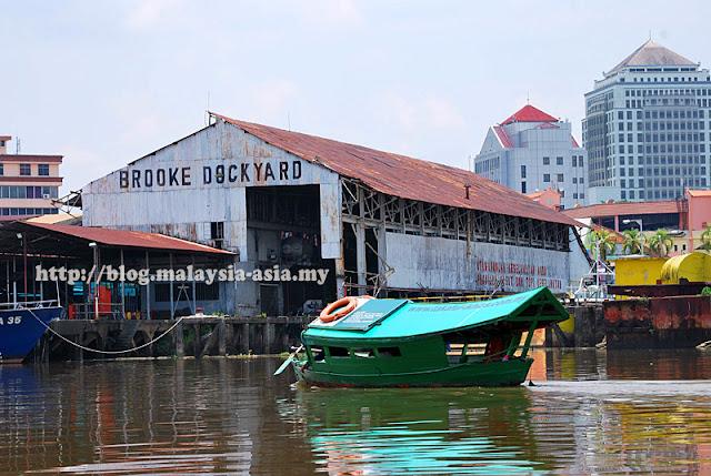 Kuching Brooke Dockyard