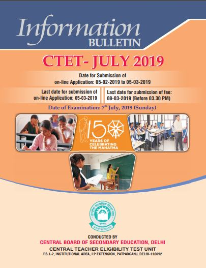 image : CTET July 2019 Exam Information Bulletin @ TeachMatters