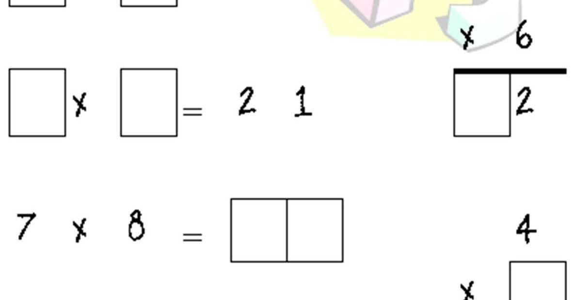 Classroom Freebies: Free Multiplication Tiling Puzzle