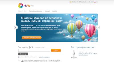 Hitfile.net - новенький файлообменник.