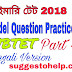 West Bengal Primary TET 2018 Model Question Practice SET ; Part 7 | Mathematics & Environmental Science