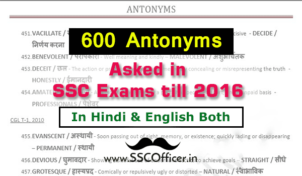 600 ANTONYMS  Asked Previously in SSC Exams Till 2016, English Notes for SSC CGL, SSC CHSL and various SSC Exams [PDF]- SSC Officer