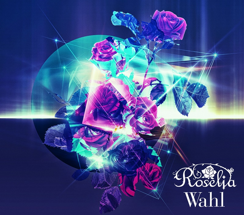 BanG Dream!: Roselia - Wahl [2020.07.15+MP3+RAR]