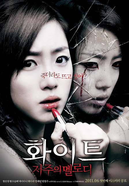 White:The Melody of the Curse (2011) WEB-HD Subtitle Indonesia