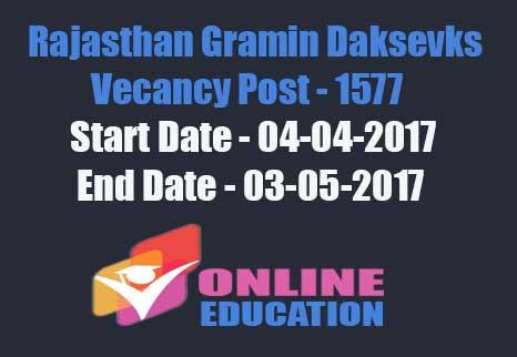 Rajasthan Gramin Daksevk