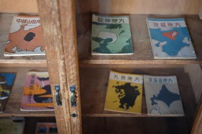 長野市東町 古道具 そらしま 昔の旅行ガイドブック