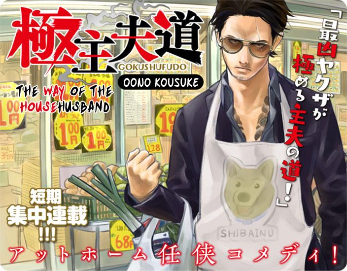 Komik gokushufudou way house husband 007 - chapter 7 8 Indonesia gokushufudou way house husband 007 - chapter 7 Terbaru 2|Baca Manga Komik Indonesia