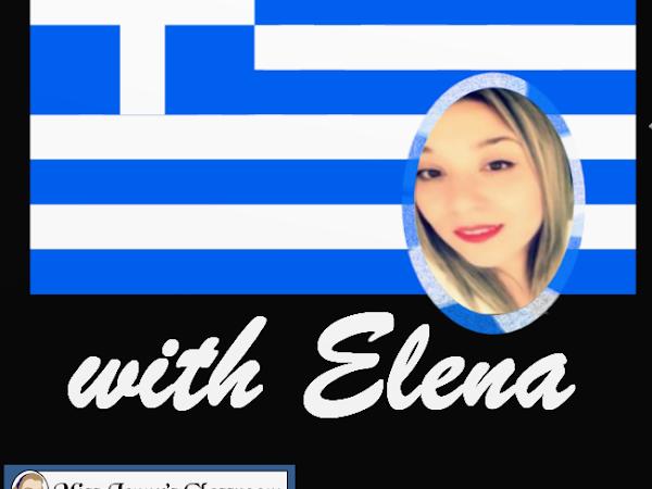 Γειά! Greek Resources (including a freebie)