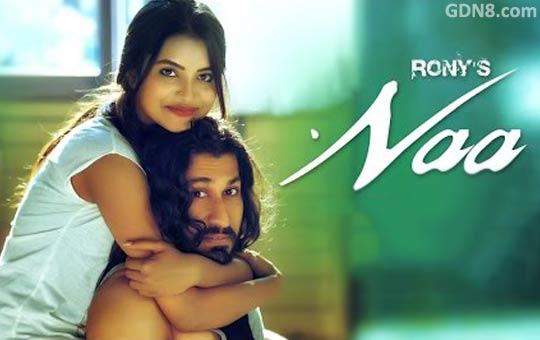 NAA - Rony, Setu Chowdhury