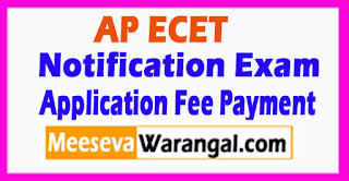 AP ECET 2017 Notification Examination Date Online Application Fee Payment