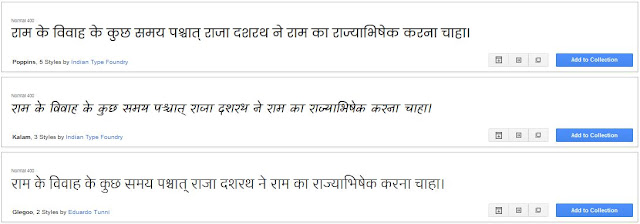 हिंदी फॉण्ट डाउनलोड - देवनागरी लिपि