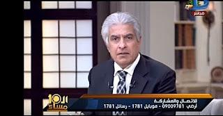 برنامج العاشرة مساء حلقة الثلاثاء 2-1-2018 وائل الإبراشى