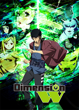 Dimension W [12/12] [HD] [MEGA]
