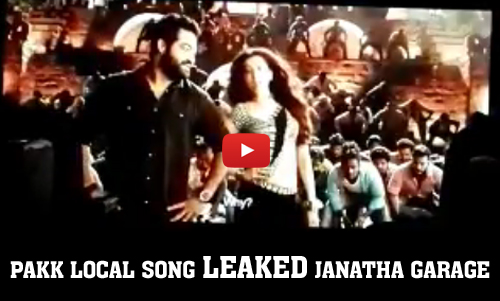 http://www.bullet9.in/2016/08/kajal-agarwal-pakka-local-special-song-In-Janatha-Garage.html