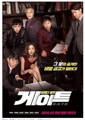 Film Korea Gate