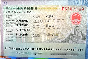 TRAVEL AND HOW TO APPLY FOR CHINA VISA FROM NIGERIA 2018/2019 NEW CHINA VISA POLICIES