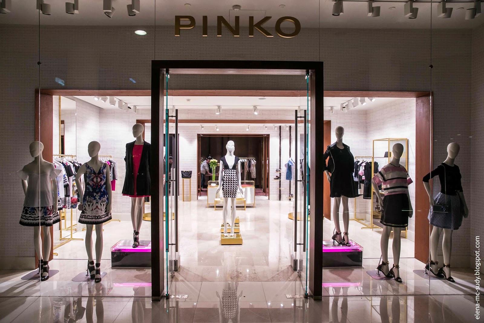 Pinko (Пинко)