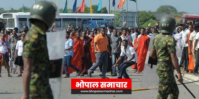 श्रीलंका: पूरे देश में कर्फ्यू घोषित, सेना तैनात, देखते ही गोली मारने के आदेश | Sri Lanka Riots Hindi News