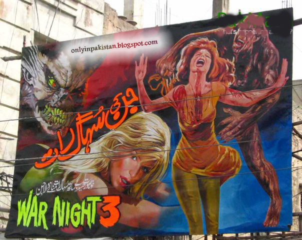 Pakistani Funny Movies