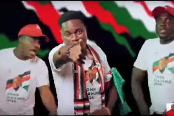 I did not record Onaapo for money - David Aja