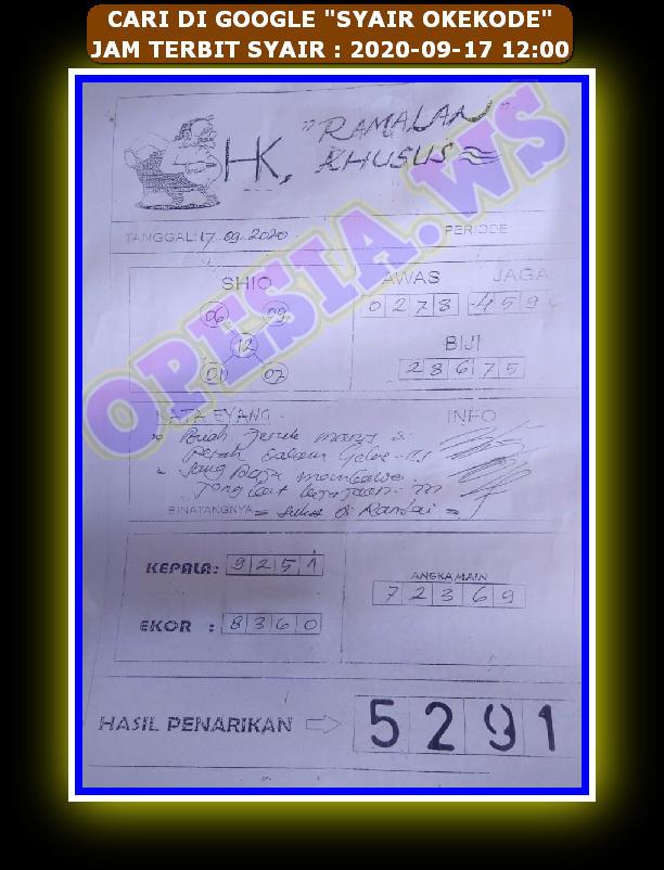 Kode syair Hongkong Kamis 17 September 2020 76