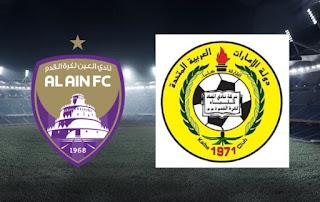 اون لاين مشاهدة مباراة العين واتحاد كلباء 20-9-2019 بث مباشر في دوري الخليج العربي اليوم بدون تقطيع
