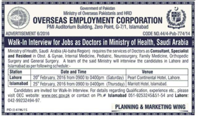 Doctors Jobs in Saudi Arabia